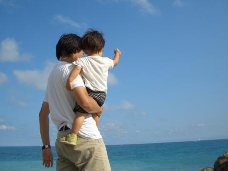男性の育児休暇